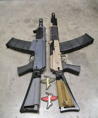 Guns, Rifles and Products on Pinterest