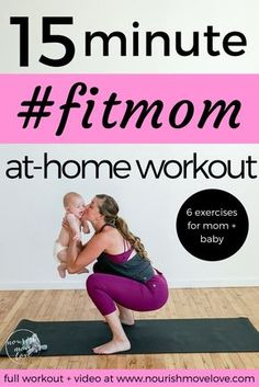 as a new mom i know that finding time to workout is hard. enter this 15 minute mommy + me workout; 6 exercises you can do at home with your baby! fitmom