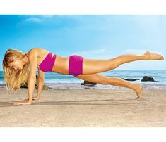 Erin Andrews Toners: the Fox sportscaster relies on simple toners using superlight weights, a workout inspired by trendy studio Physique 57. These are Pulsing Push-Ups. #SelfMagazine