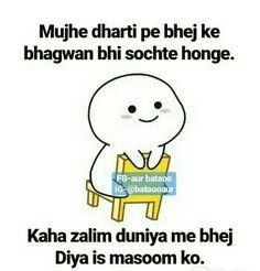 Latest Funny Jokes, Funny School Jokes, Some Funny Jokes, Funny Jokes In Hindi, Really Funny Memes, Funny Facts, True Facts, Exam Quotes Funny, Funny True Quotes
