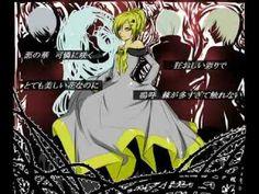 【UTAU】Raika Hibiki ~ 悪の娘【Daughter of evil】
