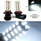 Classy Autos 9005 LED Bulbs 68-SMD WHITE Super Bright DRL Fog Lights (A Pair)