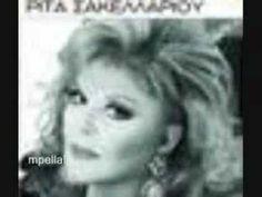 Sakelarioy Rita- ΑΝ ΚΑΝΩ ΑΤΑΚΤΗ ΖΩΗ   WWW.TAXIARXOS.GR Greek Music, Ears, Youtube, Ear, Youtubers, Youtube Movies