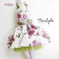 Δείτε την ολοκληρωμένη συλλογή μας στην σελίδα μας www.facebook.com/marilydahandmade