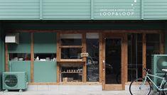 Home Decoration Accessories Retail Facade, Shop Facade, Restaurant Interior Design, Cafe Interior, Shop Front Design, Store Design, Facade Design, Exterior Design, Café Bistro