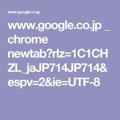 www.google.co.jp _ chrome newtab?rlz=1C1CHZL_jaJP714JP714&espv=2&ie=UTF-8