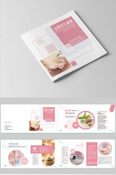 health design Complete set of personality, warm health care, Brochure design, typesetting Magazine Design Inspiration, Magazine Layout Design, Book Design Layout, Design Design, Corporate Brochure Design, Brochure Layout, Brochure Template, Flyer Template, Yearbook Layouts