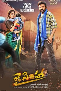 new movies in telugu 2018 and 2019