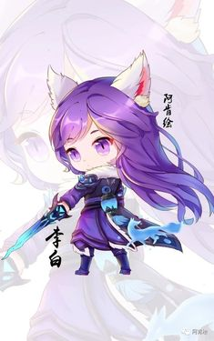 Anime One, Anime Chibi, Anime Expressions, School Projects, Avatar, Iphone Wallpaper, Kawaii, Fan Art, King