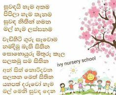 Nursery Songs, School, Nursery Rhymes Songs, Baby Songs