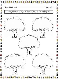 Preschool Boards, Numbers Preschool, Kindergarten Worksheets, Kindergarten Activities, Preschool Activities, Weather Activities For Kids, Activity Sheets For Kids, Math For Kids, Printable Handwriting Worksheets