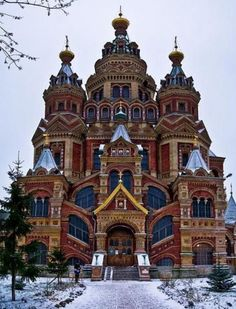 Saints Peter and Paul Cathedral. Peterhof, Russia.