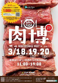 「お肉だらけの」の画像検索結果