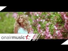 Adelina Emini - Afer meje (Official Video 2015)