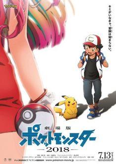 Pokemon The Movie 2018 Ash and Pikachu Japanese Chirashi Mini Movie Poster 2018 Movies, All Movies, Movies To Watch, Movies Online, Pokemon Film, Pokemon Movies, Pokemon Lugia, Ash Pokemon, Pikachu