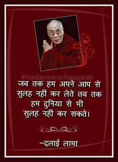 148 Best Hindi Quotes Images Hindi Quotes Manager Quotes Quotations