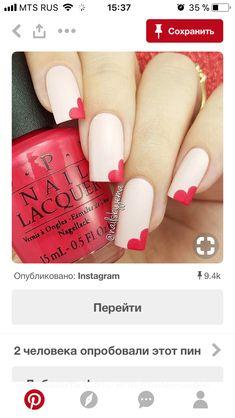 Nail Polish, Nails, Beauty, Instagram, Ongles, Finger Nails, Nail Polishes, Polish, Beauty Illustration