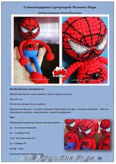 Fly to Your Heart: Dolls Crochet Doll Pattern, Crochet Patterns Amigurumi, Amigurumi Doll, Crochet Dolls, Crochet Gifts, Free Crochet, Diy Paso A Paso, Booties Crochet, Boy Doll