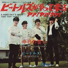 The Beatles Japanese Singles 1964 Beatles Album Covers, Beatles Albums, Beatles Photos, The Beatles, Liverpool, Ringo Starr, George Harrison, Paul Mccartney, John Lennon