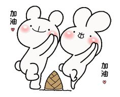 LINE Official Stickers - every day love UsakKuma 10 Example with GIF Animation