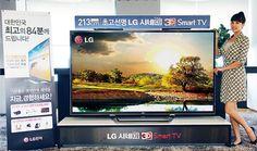 84 pulgadas y resolución UHDTV, así es la televisión gigante de LG para Corea  http://www.xataka.com/p/94095