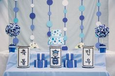 blue korean first birthday - Google Search