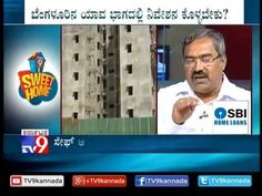 Sweet Home REAL ESTATE EXPO On (19,20,21) - 2014 - TV9