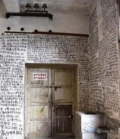 An anonymous author's novel written on the walls of an abandoned house in Chongqing - China.