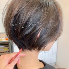 Haare 135 short layered bob hairstyles for you What are the most popular weddi Bob Hairstyles For Round Face, Modern Bob Hairstyles, Bob Hairstyles For Fine Hair, Layered Bob Hairstyles, Hairstyles Haircuts, Womens Bob Hairstyles, Medium Hair Styles, Short Hair Styles, Layered Bob Short