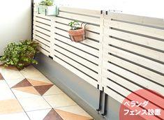 【楽天市場】天然木製 ボーダーフェンス(ベランダ de ウォール)目かくし(目隠し)や境界にウッドフェンス(木製フェンス)&ゲート(門扉)をDIY!商品型番:jsbf-880:ガーデン@ガーデン 楽天市場店
