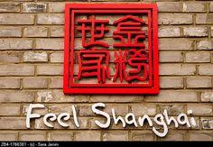Feel Shanghai sign shop, Nan Lou Gu Xiang Hutong, Beijing, China, Asia