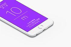 Tsunami App | Yuta Takahashi Galaxy Phone, Samsung Galaxy, Tsunami, App Design, Tsunami Waves, Application Design