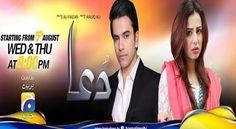 Dua Episode 25 Geo tv 28 October 2015 Dailymotion