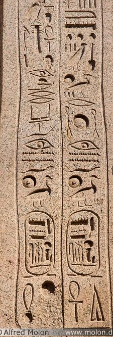 Carvings on obelisk   Luxor  Egypt
