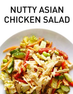 This scrumptious meal-in-a-bowl is full of honey lime chicken, healthy veggies (napa cabbage, carrots, cucumber, peppers) and protein (edamame) and then tossed with a lip-smackingly creamy peanut butter dressing. #BiteMeMore #salad #recipes