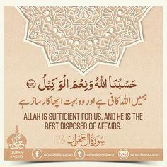 "14 Likes, 3 Comments - Astaghfirulla (@repenting_slave_of_allah) on Instagram: ""HasbunAllahu wa nia'mal wakeel #Allah #Prophet #Muhammadﷺ #islam #muslims #muslimah #quran #hadith…"""