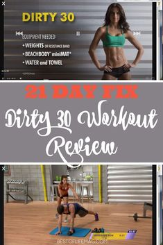 The 21 Day Fix Dirty 30 workout from Beachbody is an intense, full body workout, that will help you reach your fitness goals!Beachbody Workouts | 21 Day Fix | Autumn Calabrese TV | 21 Day Fix Workouts | Fat Burning Workouts | At Home Workouts