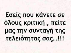 New Quotes, Wisdom Quotes, Motivational Quotes, Funny Quotes, Life Quotes, Quotes About Haters, Funny Statuses, Greek Quotes, Amazing Quotes
