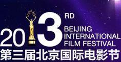 英文版-2013 Beijing International Film Festival