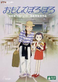 おもひでぽろぽろ [DVD] ウォルト ディズニー スタジオ ホームエンターテイメント http://www.amazon.co.jp/dp/B00S614NB2/ref=cm_sw_r_pi_dp_J8.3vb1N6SVWV