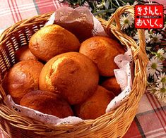 甘食のレシピ・作り方 - 無料レシピまとめ【レシぽん】 提供元:コープこうべ