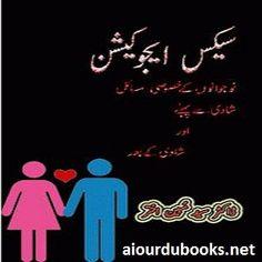 Free Download and Read Online Urdu Medical Book Sex Education In Urdu by Dr. Mubeen Ahmed pdf - AIOURDUBOOKS - Urdu Books Novels Download Read Online Free