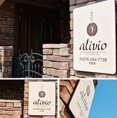 alivio_sign01