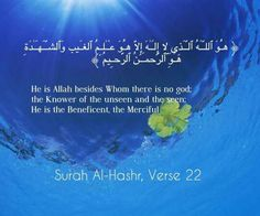Quran ♥ قرآن ! http://www.dawntravels.com/umrah.htm