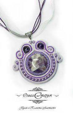 "Кулон ""Планета аметист"" / Цена - 320 грн / 1400р. / Price - 25 USD soutache / сутаж / pendant"