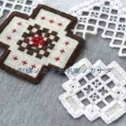 Image result for ハーダンガー刺繍