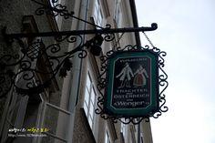잘츠부르크여행, 보는 즐거움이 넘쳐나는 간판거리 게트라이데 거리 그리고 모차르트 생가 : 네이버 블로그