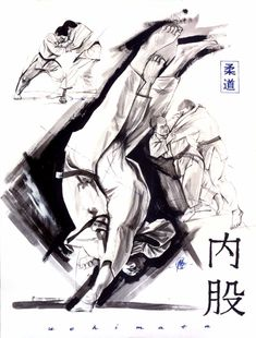 uchimata1.jpg (1000×1317)