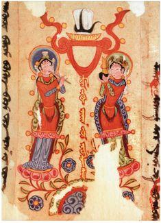 Manichaeism Religion