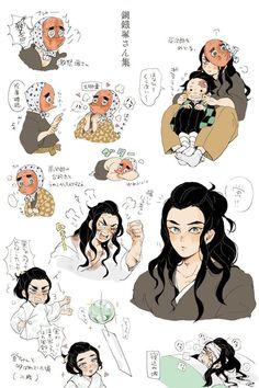 Anime Oc, Anime Demon, Anime Guys, Era Taisho, Character Art, Character Design, Hxh Characters, Familia Anime, Demon Hunter